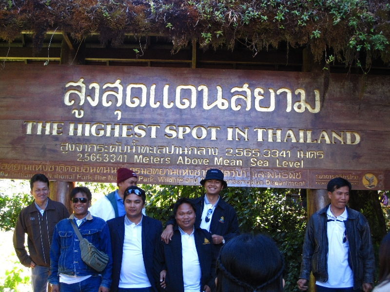doi-inthernon-the-highest-point-of-thailand