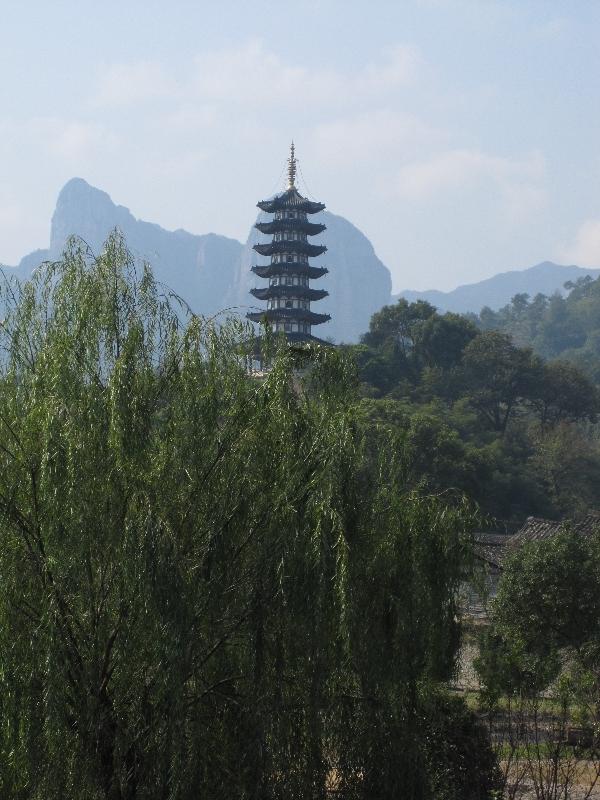 yuntoucun-pagoda