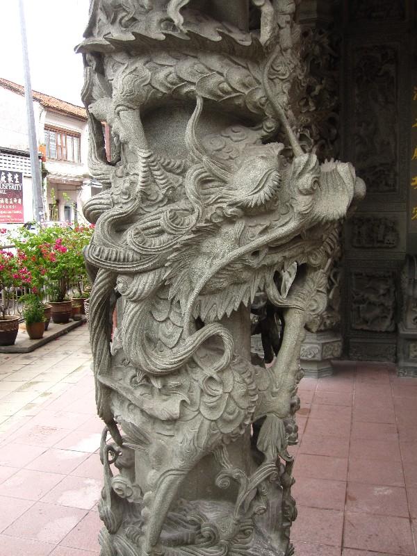 dragon-pillar