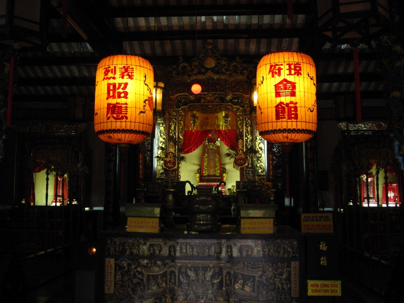 inside-trieu-chau-assembly-hall