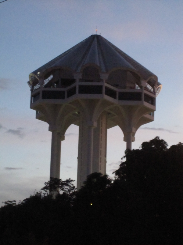 kuching-civic-centre