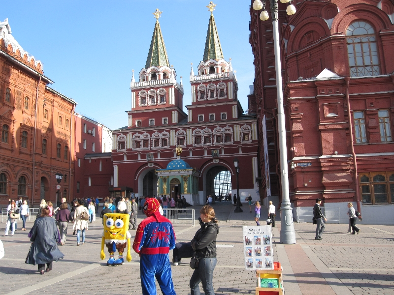 funny-red-square