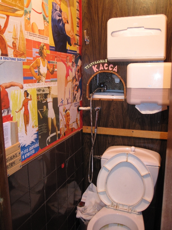 toilet-inside-redstar