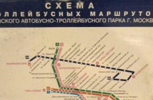 Metroplan Moscow