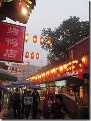 1i Peking Essenstrasse