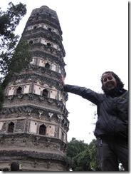 5b cloud rock pagoda, china's schieffer turm