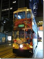 7c strassenbahn hk