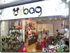 Mickey-bags