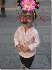 a chinese girl