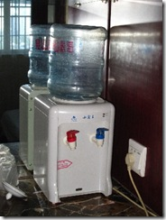 water dispenser with water warm and boiled