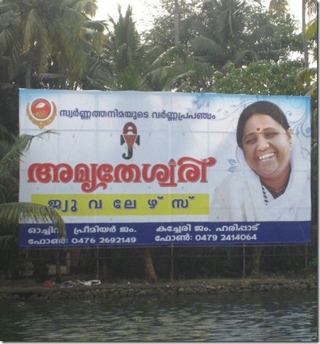 Sign with Amma, in front of her Ashram