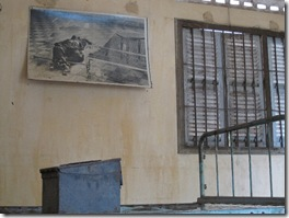 Tuol Sleng, a cell 2