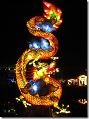 Lantern in Hoi An