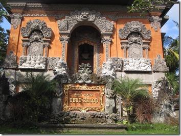 Bali - Ubud - Théâtre